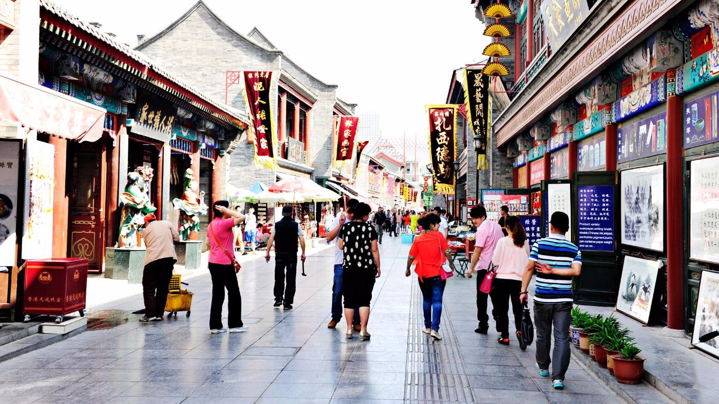 Tianjin shopping street