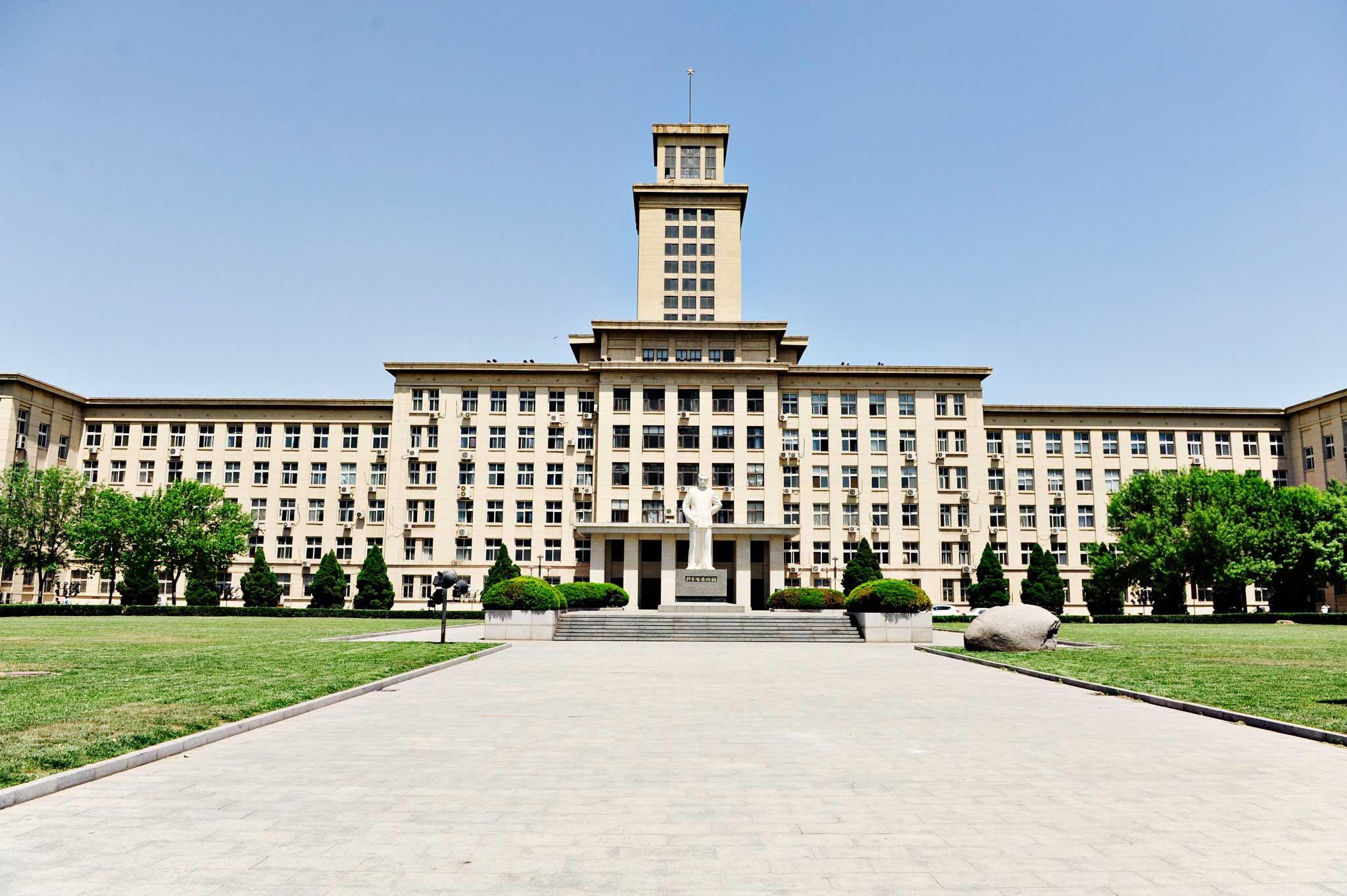 Nankai University teaching building