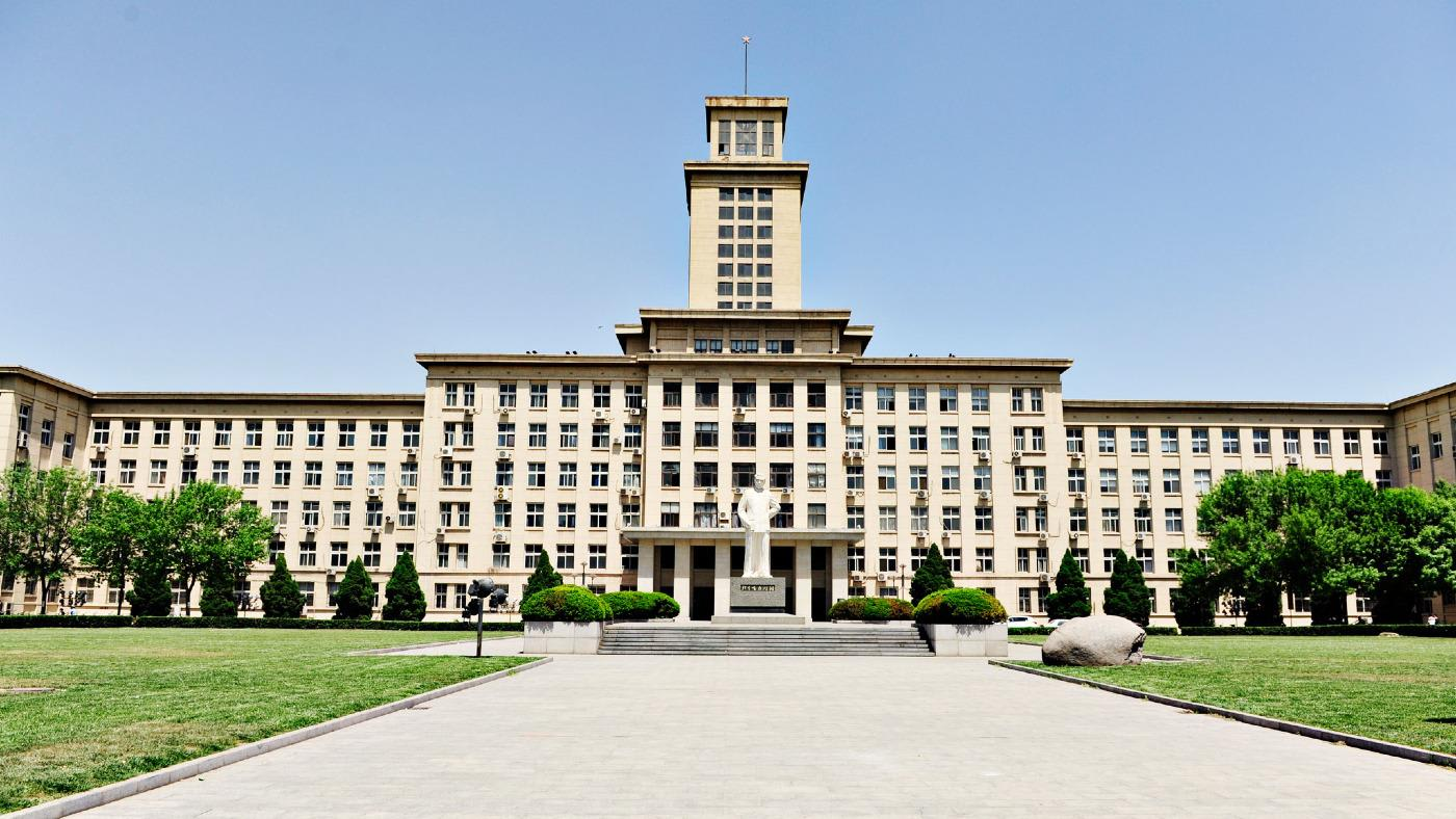 Nankai University campus