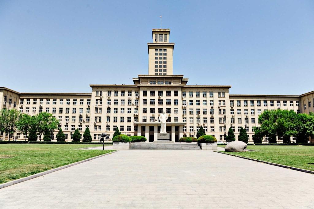 Nankai University teaching buildin